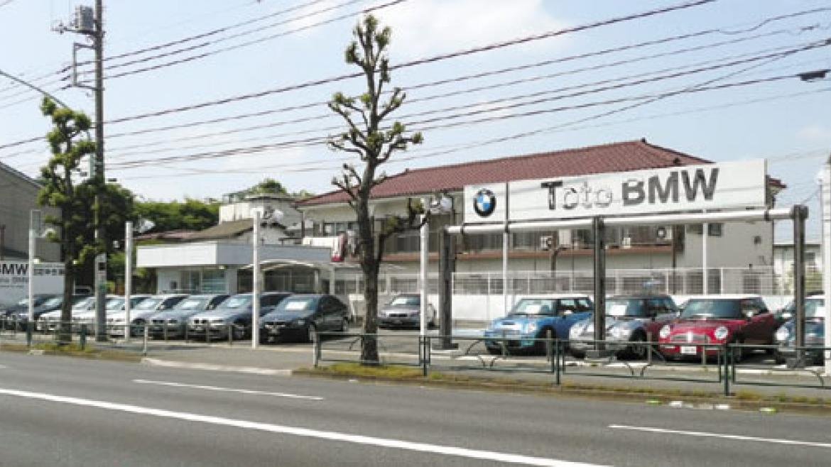 BMW Premium Selection 小平